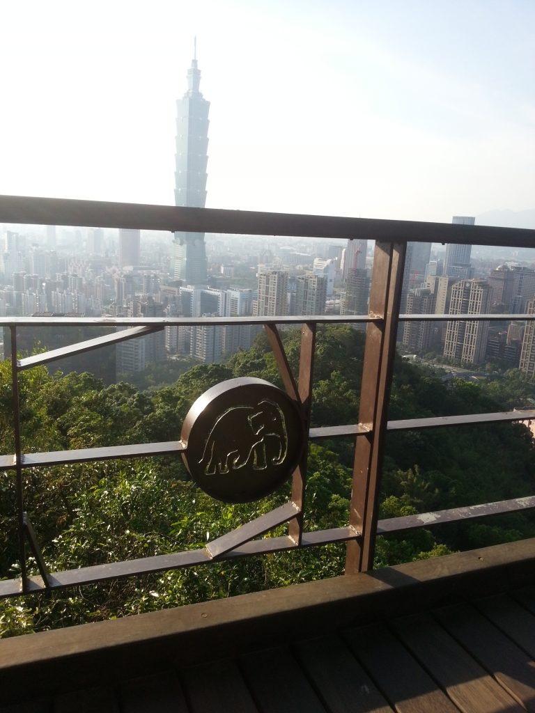 Elephant Mountain and Taipei 101