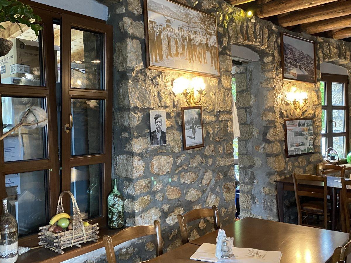 Boutzkas Tavern, Pramanta